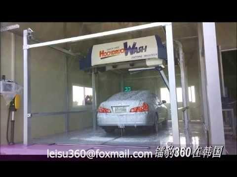 leisu wash 360 automatic car wash machine system installed at Korea