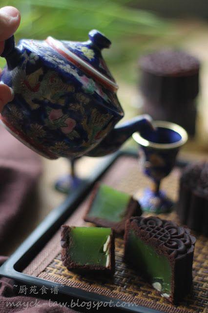 厨苑食谱: 巧克力翡翠莲蓉月饼 【Chocolate Pandan Lotus Mooncake】