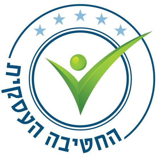 לוגו לחטיבה העסקית - BIZ