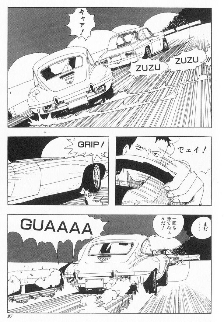GTロマンとカスタムミニカーのブログ GTromanブログ|yaplog!(ヤプログ!)byGMO
