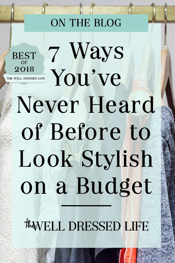 7 Methods You've By no means Heard of Earlier than to Look Trendy on a Price range