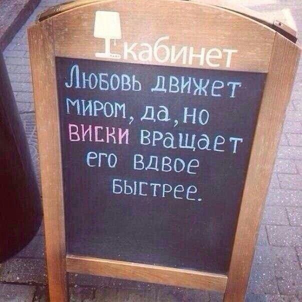 Истина в вине...