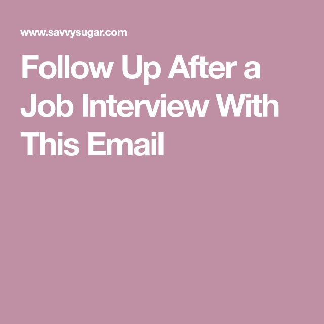 how to follow up on a job offer by email