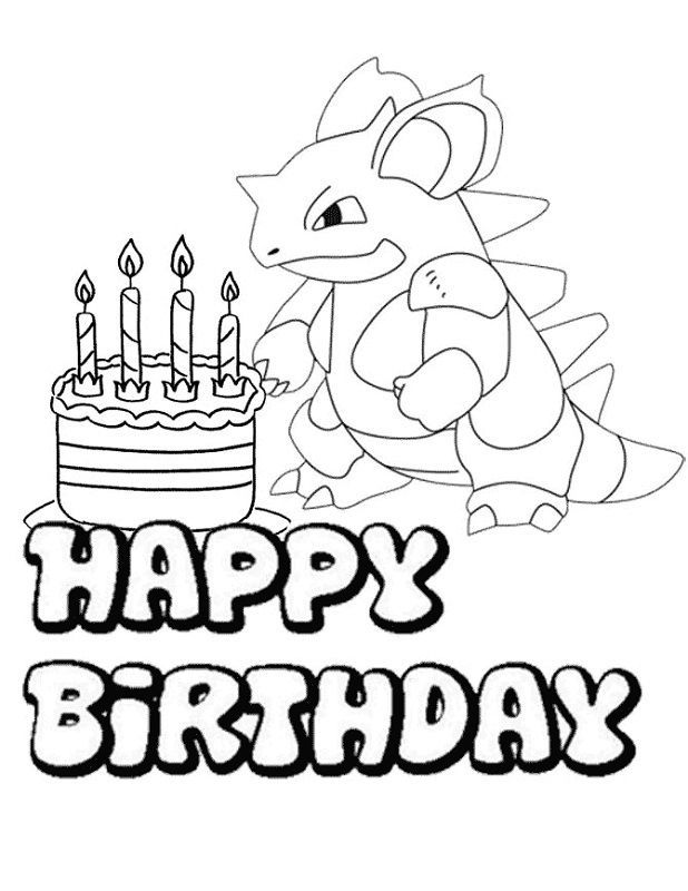 Happy Birthday Color Pages Pokemon In 2021 Pokemon Coloring Pages Pokemon Coloring Happy Birthday Printable