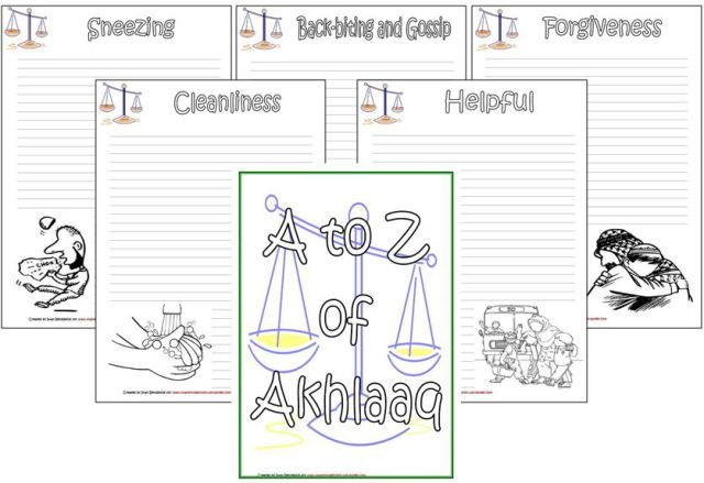 A to Z of Akhlaaq Notebooking Pages