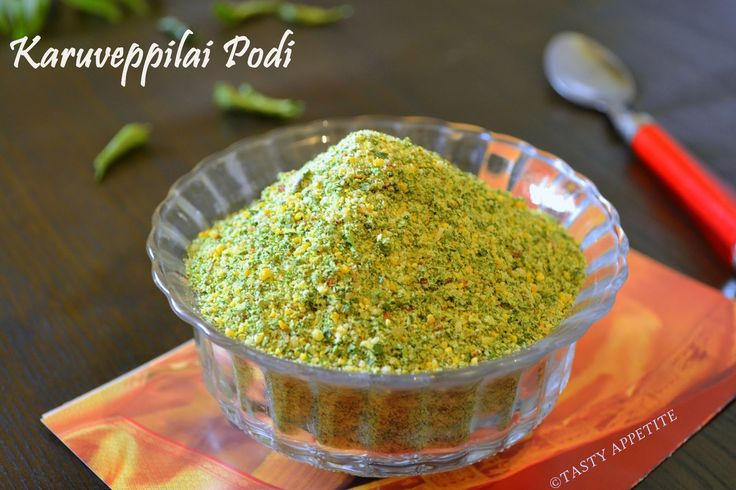 How to make Karuveppilai Podi / Spicy Curry Leaves Powder / How to dry Curry leaves in microwave oven / Step by Step Recipe, Masala podi, homemade spice powders, karuveppilai podi, curry leaves pwd, easy podi recipes, masala podi recipe