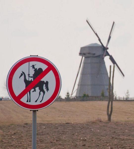 No se admiten Quijotes