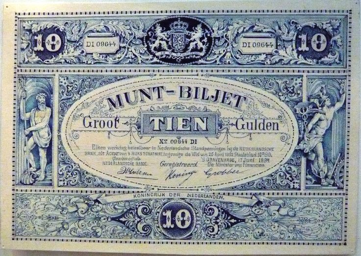 Banknote 10 Dutch guilders 1891