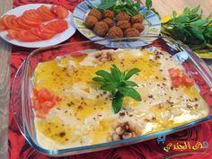 Tisqiye - Kichererbsen-Auflauf -  ist ein syrisches Gericht,  dass zu keinem traditionellem Frühstück, an einem Freitagvormittag in Damaskus fehlen darf! Rezept auf www.hudaworld.com