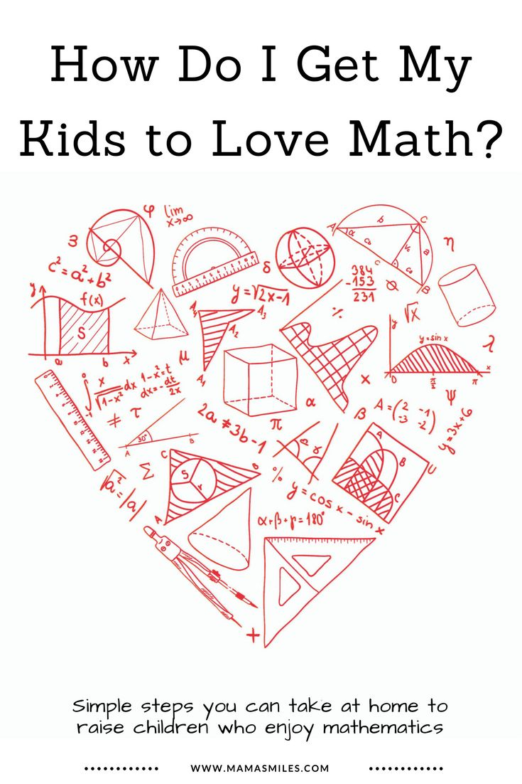 the development of my love for math Child development parenting view help me and my child her mother spend so much time brain woshing her or is it me have i got it wrong am i not suppossed to love.