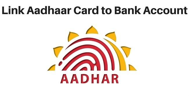 Check the Last Date to Link Aadhaar with Savings Bank Account - http://www.movablemark.com/link-aadhaar-with-savings-bank-account/