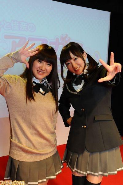 阿澄佳奈, 新谷良子 via http://www.famitsu.com/news/201303/08029350.html