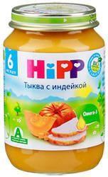 """Хипп пюре тыква с индейкой с 6 мес 190г  — 96р. ---------------- Детское пюре """"Тыква с индейкой"""" с 6 месяцев.  Пюре для грудных детей - это сбалансированное питание с овощами, злакамии мясом, которое является натуральным источником ценного белка иособенно легко усваиваемого железа, с низким содержанием натрия, недобавляйте специи.  Продукт готов к употреблению.  Строго контролируется на содержание вредных веществ:  С низким содержанием натрия,  Без ароматизаторов, красителей и…"""