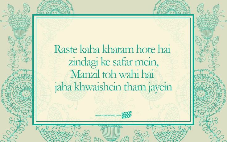 The very best of Mirza Ghalib