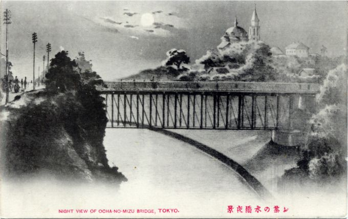 Ochanomizu Bridge, night view, with the Nikolai Cathedral, c. 1920.
