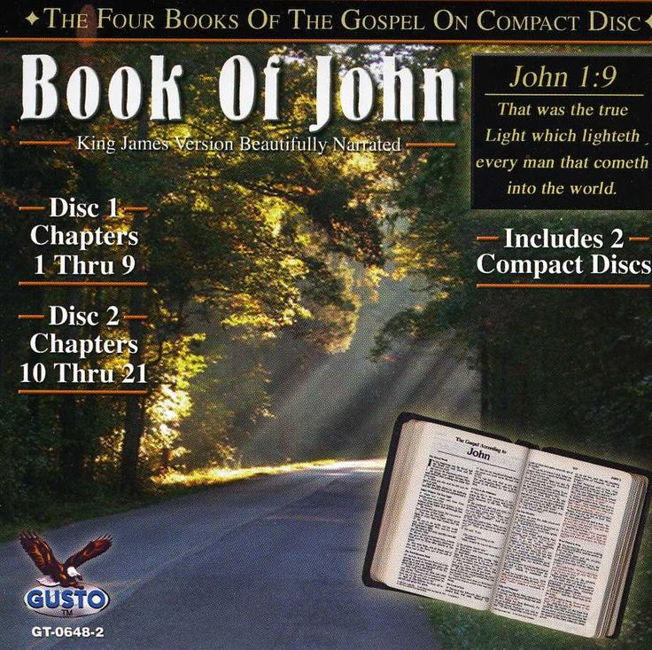 Book Of John - Chapters 1-21