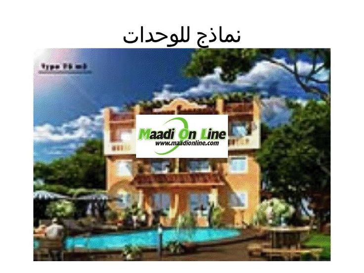 amazing chance… villa for sale in remas ras sedr 200 m. Real Estate Egypt, Sou… – Osman Group