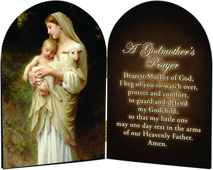 Sayings About Godmothers: A Godmother's L'Innocence Prayer Arched Diptych