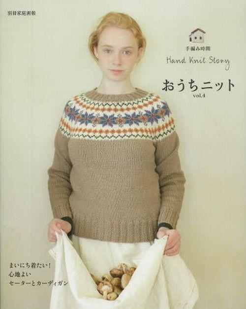 22 best Japanese knitting patterns images on Pinterest | Knitting ...
