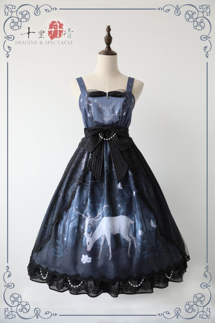 Imagine & Spectacle -The Mysterious Deer Under The Moonlight- Lolita JSK, Skirt and Match Overskirt