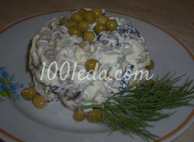 Салат из говядины по-домашнему: рецепт с пошаговым фото