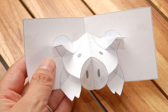 Pig Pop up Card...so cute!