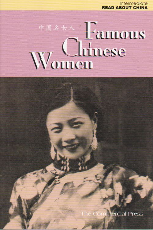 women in chinese culture Bibliography -- chinese women in politics, literature, and work social and environmental studies of their role.