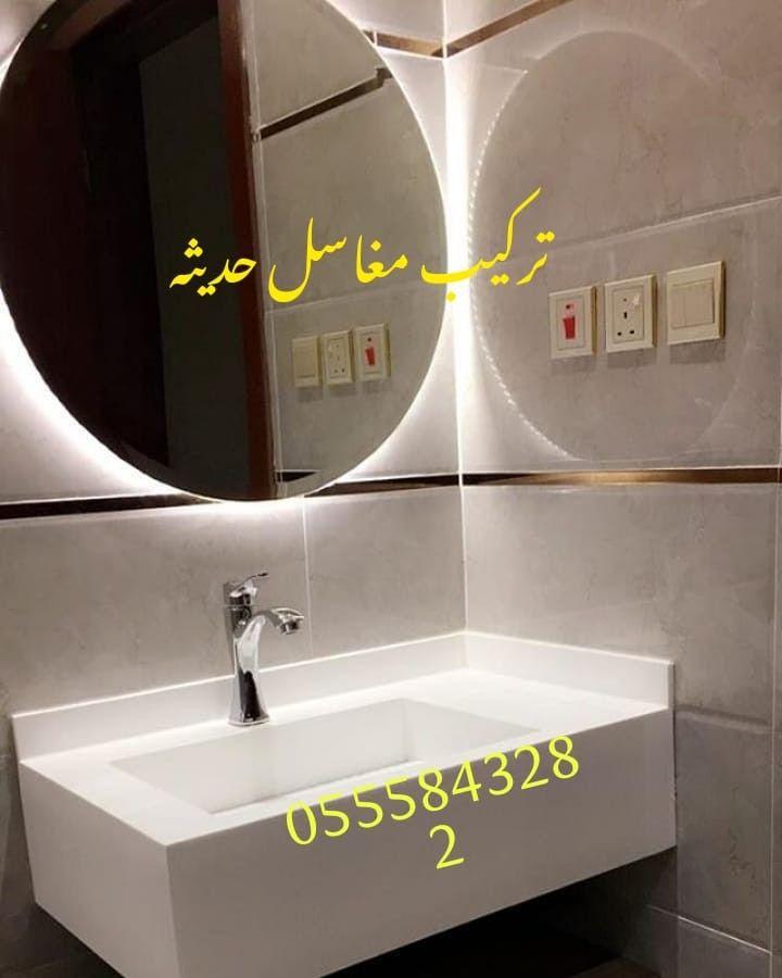 مغاسل حمامات الرياض ٢٥ Lighted Bathroom Mirror Bathroom Mirror Bathroom Lighting