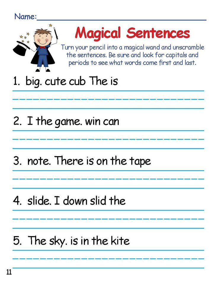 Magic e sentence scramblers!