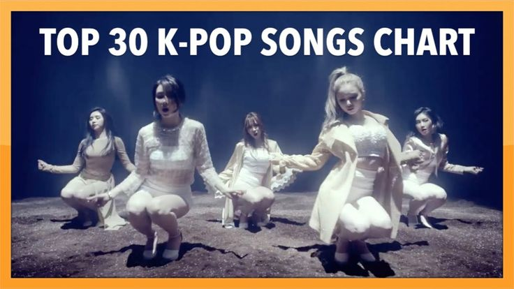 K-VILLE'S [TOP 30] K-POP SONGS CHART!