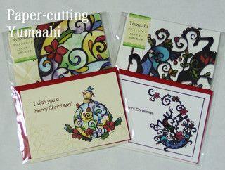 トナカイと雪だるま柄のクリスマスカードセットクリスマスカードが入る赤い封筒付きさらに、それぞれのクリスマスカードには、A3サイズのカードと同じ柄のポスターが付...|ハンドメイド、手作り、手仕事品の通販・販売・購入ならCreema。