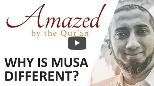 SubhanAllah! The language of the Quran is perfect.  Nouman Ali Khan gives us a 3-minute video about Prophet Musa (PBUH) that will astonish you.