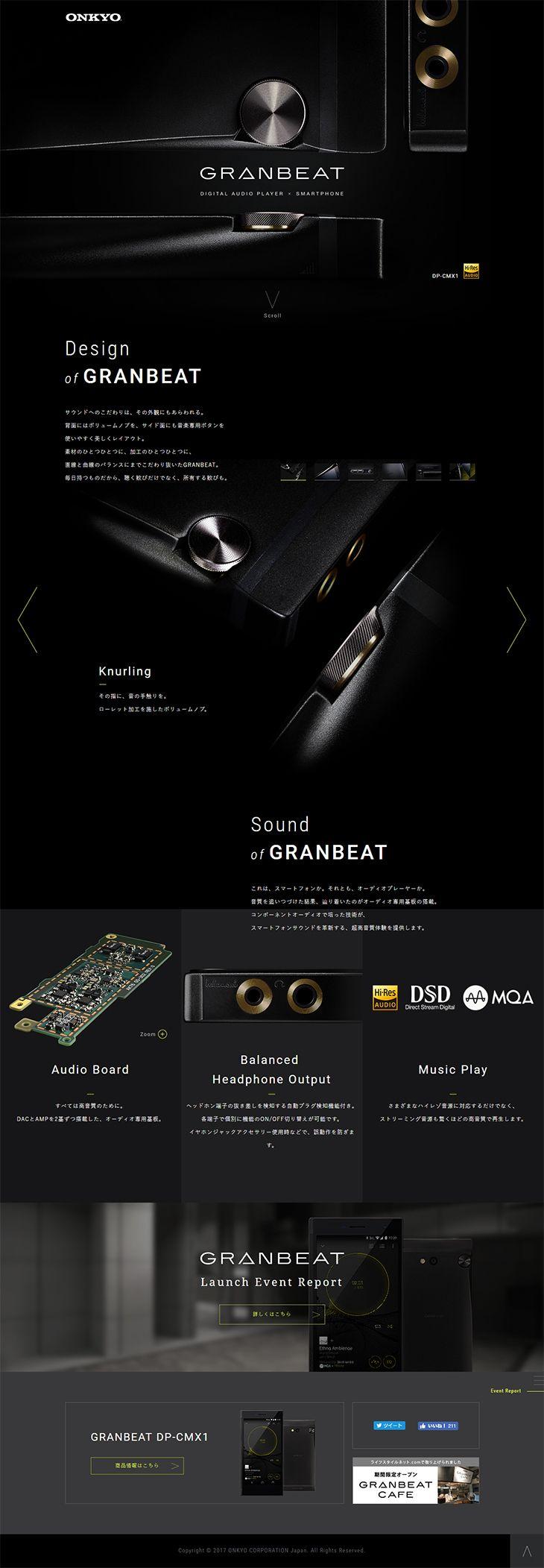 GRANBEAT DP-CMX1【家電・パソコン・通信関連】のLPデザイン。WEBデザイナーさん必見!ランディングページのデザイン参考に(かっこいい系)