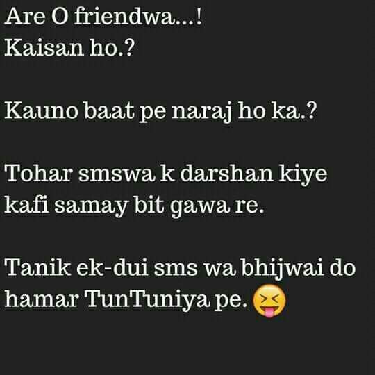 Harshitas Fav Language Besties Pinterest Friendship Quotes