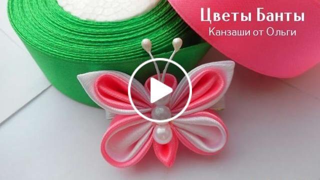 Необходимые материалы: квадраты атласной ленты 4*4 см розовые - 4шт, белые - 4шт квадраты атласной ленты 2,5*2,5см розовые - 2шт заколка-крокодил 4с