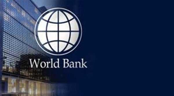 World Bank Logo 2