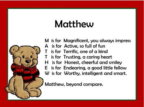 """Meaning"" of Matthew"