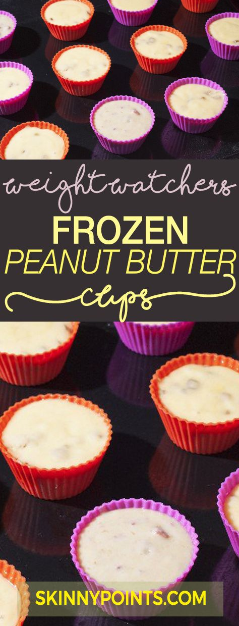 Frozen Peanut Butter Cups come with only 1 Weight Watchers PointsPlus and 2 WW SmartPoints