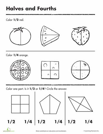 Worksheets: Beginning Fractions: Halves & Fourths