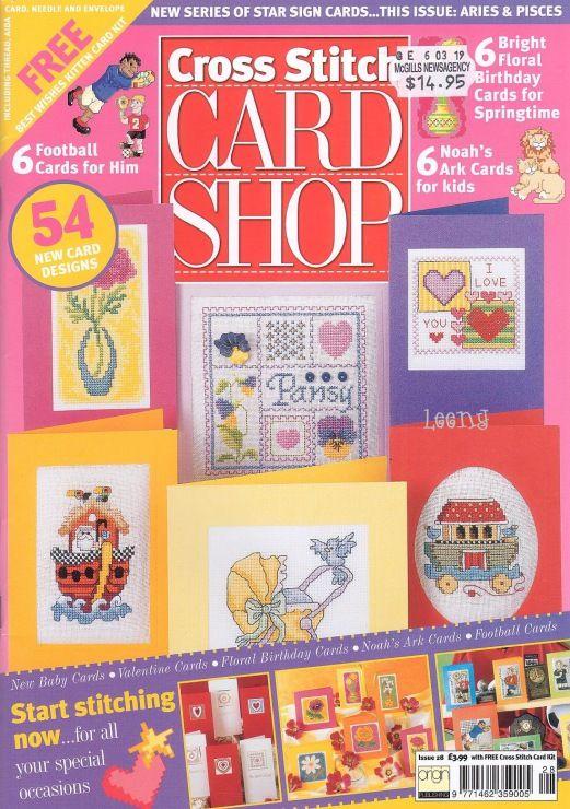 Gallery.ru / Фото #1 - Cross Stitch Card Shop 28 - WhiteAngel