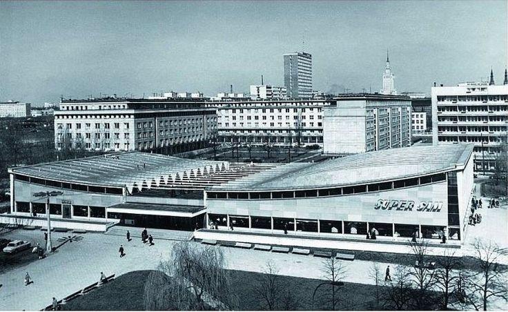 SUPER SAM Warszawa archiwum