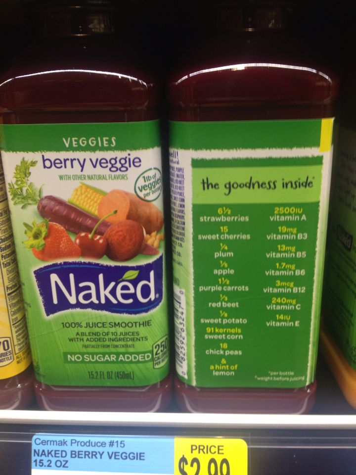 Naked Juice: Berry Veggie | Juicing | Juice, Juice bottles ...