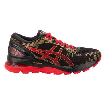asics gel pulse 8 gs kinder
