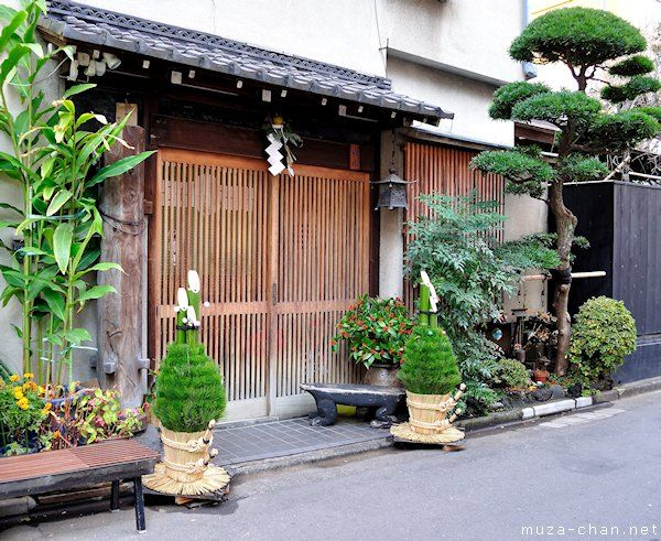Kadomatsu - decorations made of pine straw and bamboo are placed in front of homes for the Japanese New Year Celebration