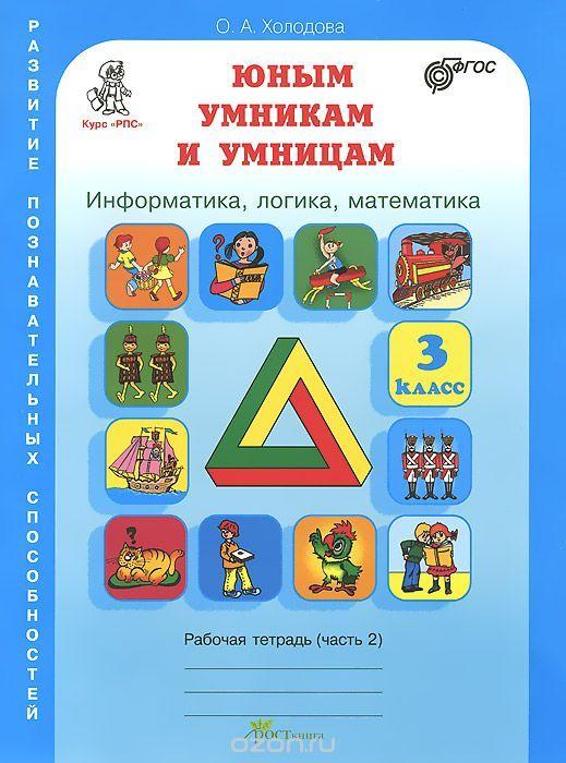 Скачать бесплатно решебник для английскому языку агабекян 19 издание без смс