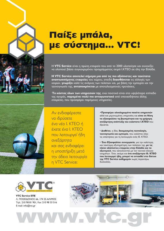 VTC Service