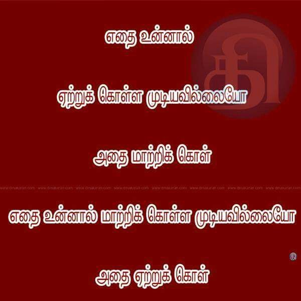 440 Best Images About Tamil Quotes On Pinterest