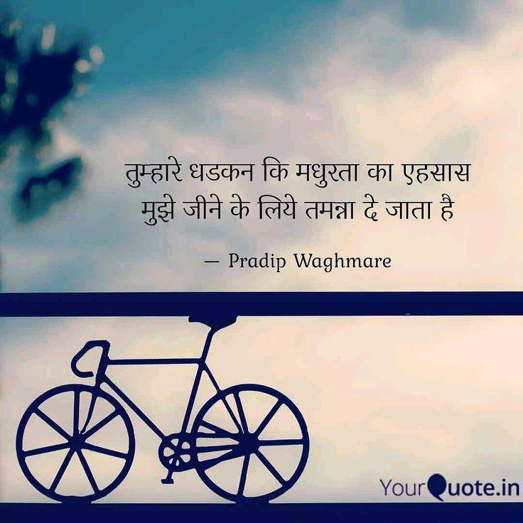 Love Lovequotes Life Hindi Shayari Poetry Poem Heart Follow