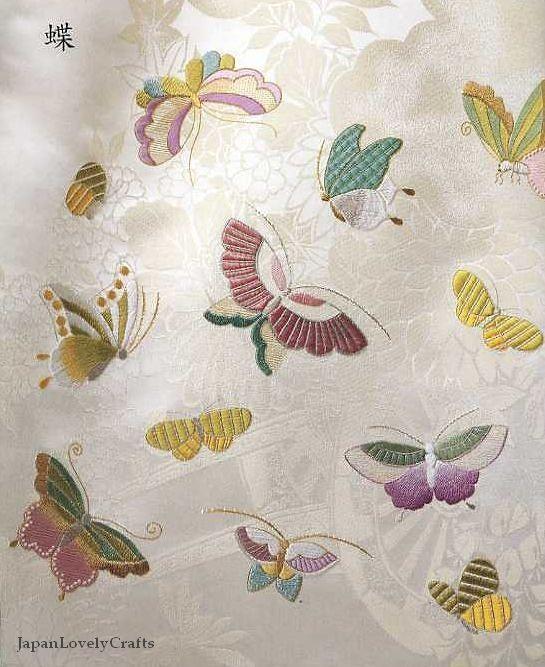 Beaux motifs de broderie japonaise Shizuka par JapanLovelyCrafts
