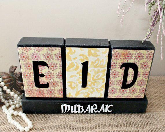 Eid Mubarak Decoration - Eid Festival Home Decor Wood Blocks - Ramadan Season - Islamic Celebration - Eid Party Display - Iftar Hostess Gift  with <3 from JDzigner www.jdzigner.com